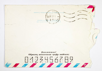 open old Soviet-era postal envelope