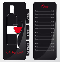 Templates of alcohol card