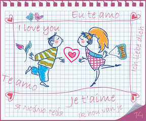 Love couple painted on the exercise book. Vector