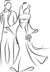 Силуэт жениха и невесты, фон