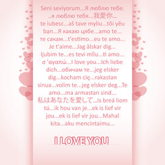 love card with the text I love you in all languages