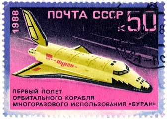 USSR- CIRCA 1988: A stamp printed in USSR shows Space Shuttle Bu