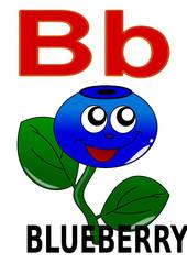 """Letter """"B"""" blueberry"""