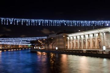 Fontanka river. St. Petersburg