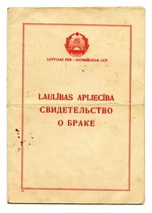 Marriage certificate (USSR, Latvia)