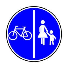 Papier Peint - Verkehrsschild - 241 getrennter Rad- und Fußweg