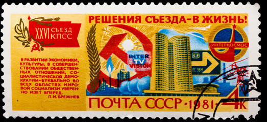 USSR - CIRCA 1981: stamp printed by USSR, shows 26th Party Congr