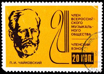 USSR - CIRCA 1976: A stamp printed USSR, drawn composer PI Tchai