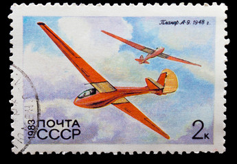 USSR - CIRCA 1983: A stamp printed by the USSR shows a soviet gi