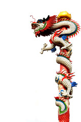 Chinese dragon statue isolated on the white backgroun