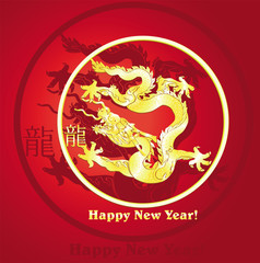 2012 Year of the Dragon design  6000x6046 eps8