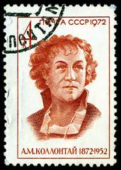 Vintage postage stamp. Alexander Kollontay..