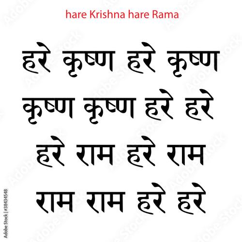 hare krishna the mantra movie download in hindi