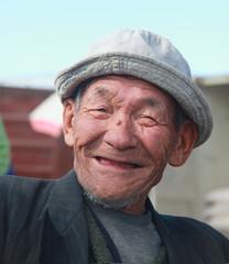 The man Mongolian