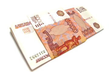 Stack of 5000 rubles banknotes