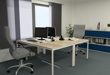Büro - Doppelarbeitsplatz