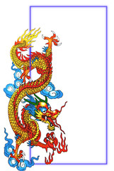 Colorful Chinese dragon