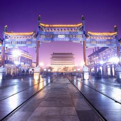 Aluminium Prints Peking beijing traditional shopping street at night