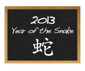 2013, Snake.