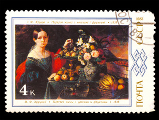 USSR - CIRCA 1983: A stamp printed in USSR, shows painting artis