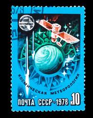 USSR - CIRCA 1978: A stamp printed in USSR , Intercosmos program