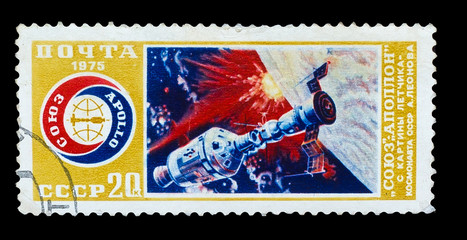 USSR - CIRCA 1975: A stamp printed in USSR, docking of spacecraf