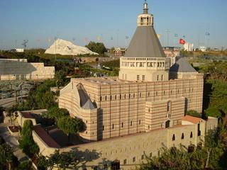 Mini Israel - miniature park of Israels most important landmarks