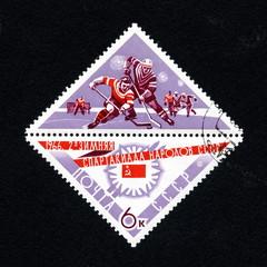 """Vintage USSR stamp """"Winter spartakiad - hockey"""""""