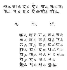 Sanskrit alphabet, vintage engraving.