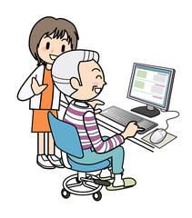 PC of the elderly person Grandfather - Matriarch