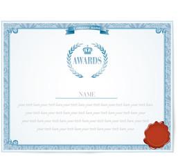 表彰状 certificate or coupon