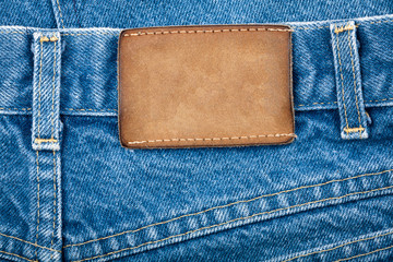 Blank real leather jeans label