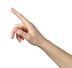 Hand pointing up