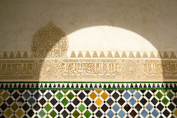 Sun and shadow. Islamic architecture.