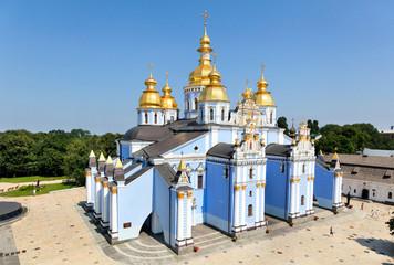 Wall Murals Kiev view of Saint Michael Golden Monastery in Kiev, Ukraine