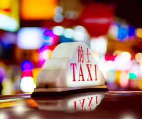 Foto op Aluminium Hong-Kong Hong Kong Night Taxi