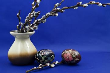 Obraz Wielkanoc - fototapety do salonu