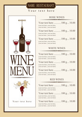 wine menu with a price list of different wines