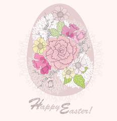 Easter egg. Easter card with floral pattern.