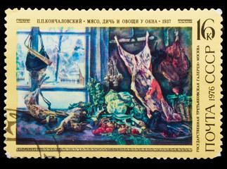 """USSR - CIRCA 1976: A Stamp printed in USSR, shows """"Meat, Game an"""