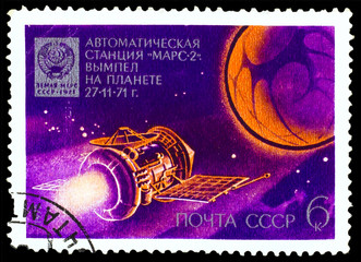 """USSR - CIRCA 1972: A stamp printed in USSR, automatic station """"M"""