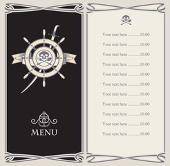 menu bar with pirate ship's helm and sword