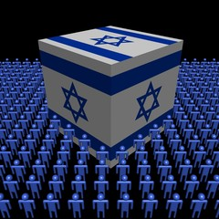 Israeli flag cube surrounded by people illustration