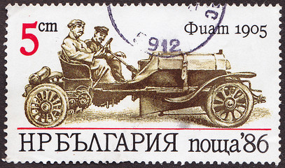 BULGARIA - CIRCA 1986 A post stamp printed in Bulgaria