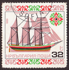 BULGARIA - CIRCA 1988 A post stamp printed in Bulgaria