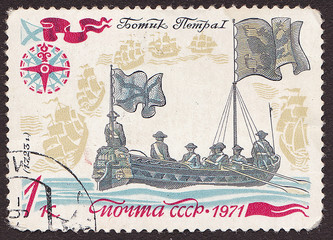 USSR - CIRCA 1971 A stamp printed in the USSR shows  Boat