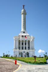 Monumento de Santiago de los Caballeros