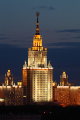 Main building of Lomonosov Moscow State University at evening.