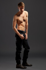 Full length portrait of a confident young men