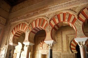 Abd al-Rahman III Hall, Medina Azahara, Spain © Arena Photo UK